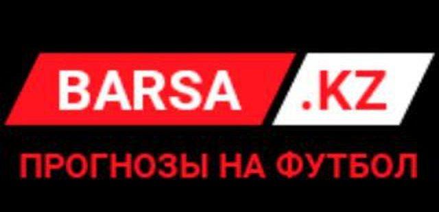 BARSA.KZ