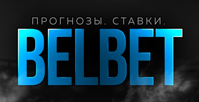 BELBET