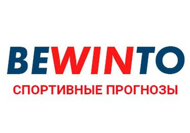 Bewinto