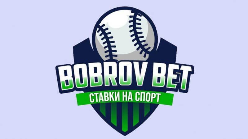 BOBROV BET
