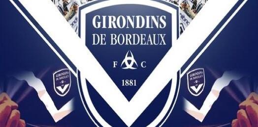 «Бордо» на следующий сезон может стать любительским клубом
