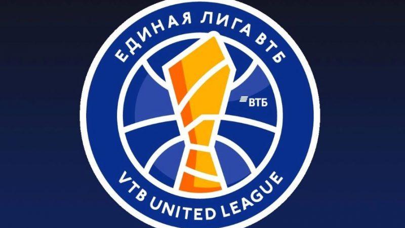 Утвержден календарь Единой лиги ВТБ в сезоне-2020/21