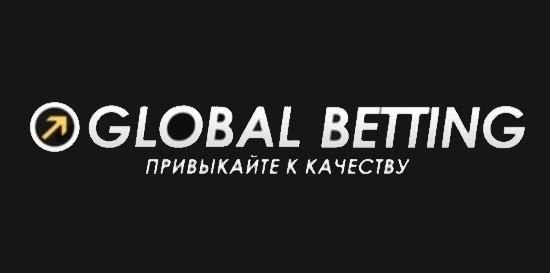 Global Betting