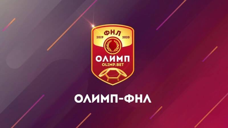 """В новом сезоне ФНЛ сыграют 22 команды. """"Алания"""" в числе участников."""