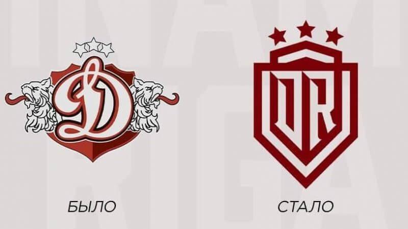 «Динамо» Рига представило обновленный логотип
