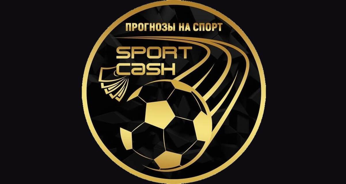 SPORT CASH
