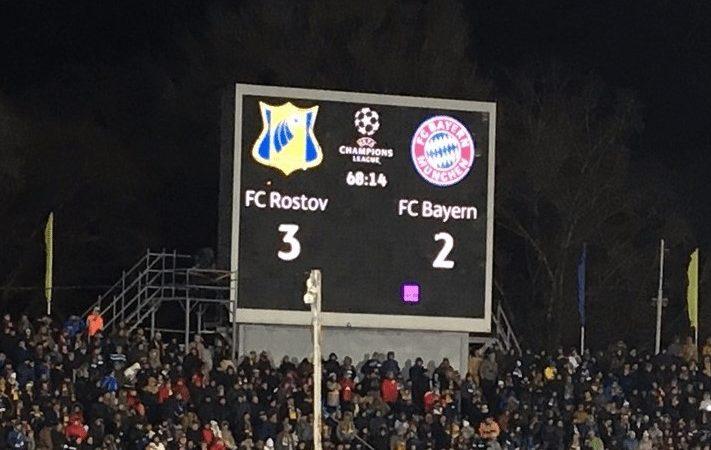 Что означает тотал в футболе?