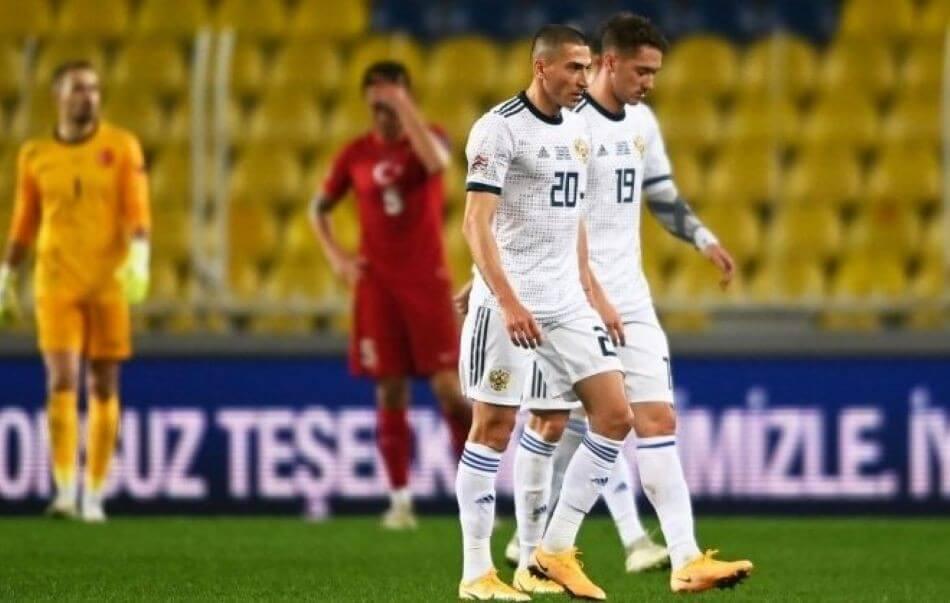 Сборная России уступила Сербии со счетом 5:0 и не смогла выйти в Лигу А Лиги Наций УЕФА