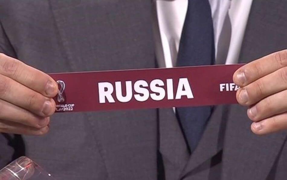 Россия узнала своих соперников в отборе к ЧМ-2022