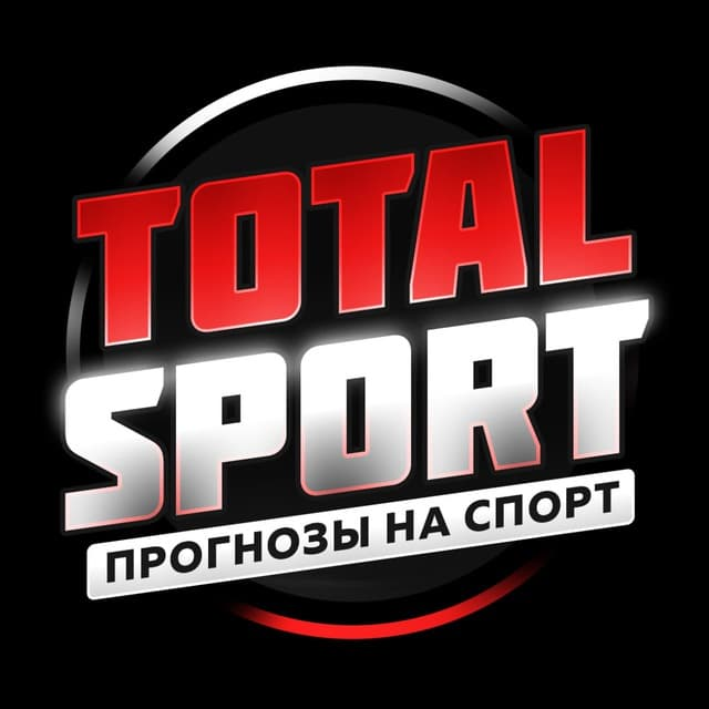 МАКС МИРОНОВ/ total sport